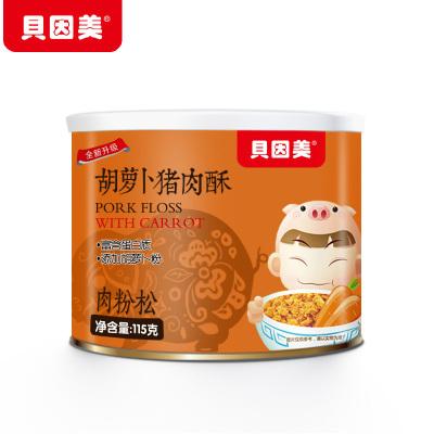贝因美营养肉松儿童辅食115g肉酥胡萝卜口味