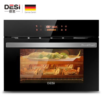 德思(DE SI)轻奢系列家用嵌入式蒸烤箱一体机DSZK-S8 40L大容量热风循环 不锈钢管烤箱蒸箱二合一蒸汽烤箱