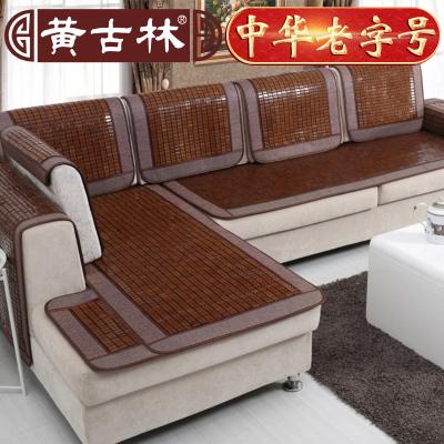 黄古林夏季麻将竹坐垫凉席座垫单人沙发垫电脑汽车学生冰垫