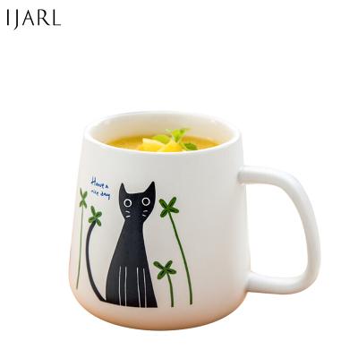 亿嘉IJARL 创意陶瓷杯子情侣水杯咖啡杯马克杯牛奶杯猫国物语系列