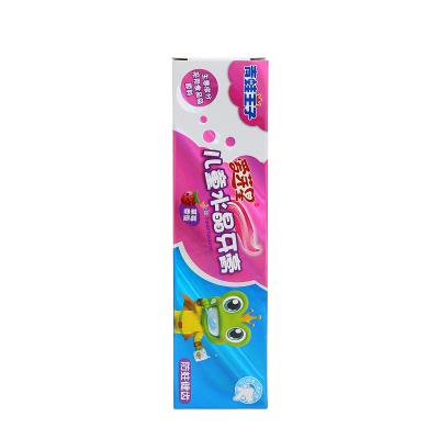 青蛙王子儿童水晶牙膏(草莓)50g水果口味防蛀牙保护牙齿