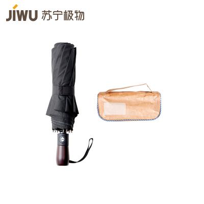 苏宁极物 超大自动折叠伞雨伞三折伞+杜邦纸衣物收纳包