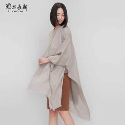 鄂尔多斯秋冬精纺纯绒色织披肩围脖围巾200X90 Q576W1001