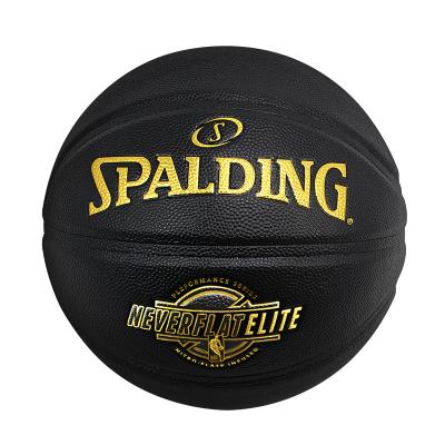 斯伯丁(SPALDING)新款无经沟结构设计76-671Y七号篮球PU材质室内室外通用篮球