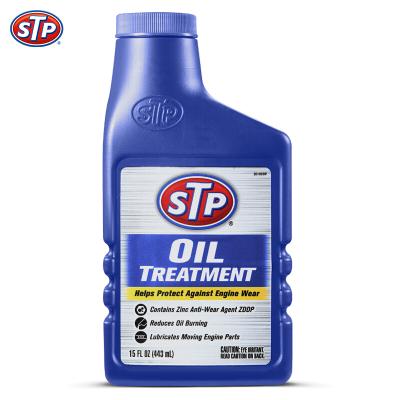STP 机油添加剂机油精发动机清洗剂保护剂 美国原装进口 443ml/瓶