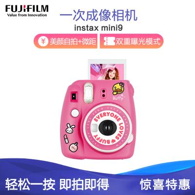 富士(FUJIFILM)INSTAX 一次成像相机立拍立得 mini9 buffy 富士小尺寸胶片相机