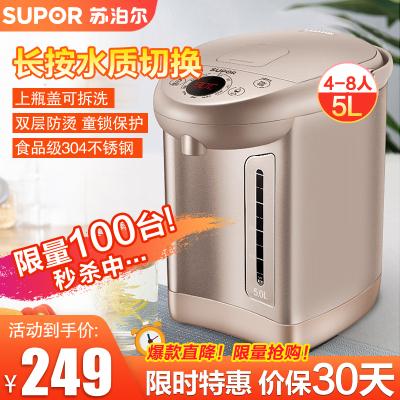 苏泊尔(SUPOR)电热水瓶电水壶5L恒温水壶304不锈钢烧水壶电热水壶保温壶SW-50J62B