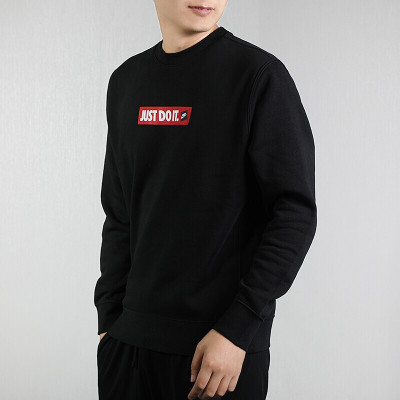 Nike耐克卫衣男 2020秋季新款Air Jordan炫彩男子AJ休闲潮流圆领卫衣套头衫长袖运动服