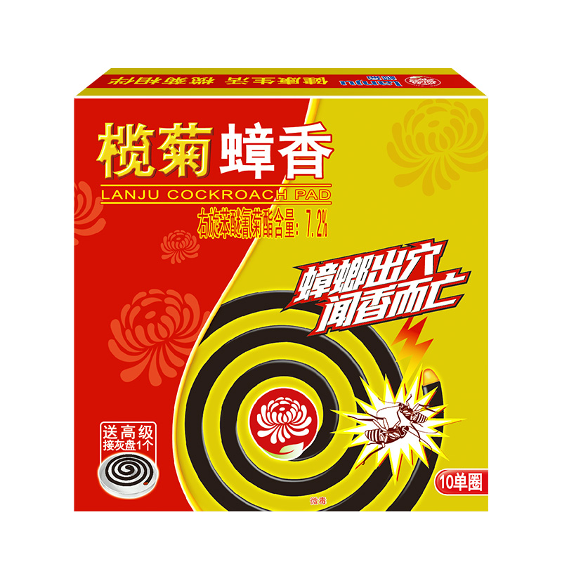 榄菊 蟑香10圈/盒+底座 蟑螂药 灭蟑 盘香