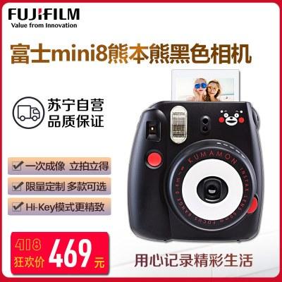富士(FUJIFILM)INSTAX 拍立得 相机 一次成像 胶片相机 mini8 熊本熊 黑色 富士小尺寸单机