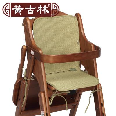 黄古林婴儿凉席海绵草儿童餐椅垫坐垫宝宝草席透气bb凳餐椅凉席垫