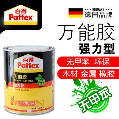 德国汉高百得Pattex 强力型 万能胶 PX05L 浅黄色 木板胶 强力胶水 木工胶 无甲苯环保型 胶水/胶粘剂