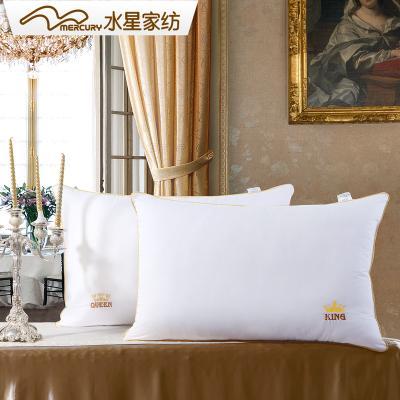 水星(MERCURY) 家纺为爱加冕情侣对枕双人枕芯枕头纤维舒适枕对装