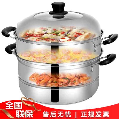 美的(Midea) 蒸锅MP-ZG26Z02 家用蒸鱼馒头汤锅 电磁炉煤气灶通用蒸笼屉W