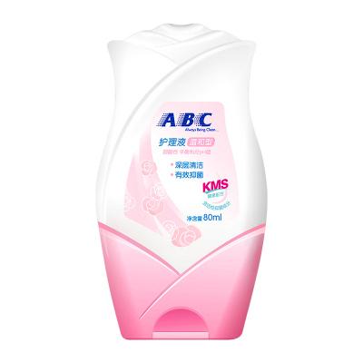ABC 洗液 单支80ml瓶装 弱酸性 KMS配方清凉舒爽 深层清洁抑菌止痒清新除味天然温和 私处卫生护理液