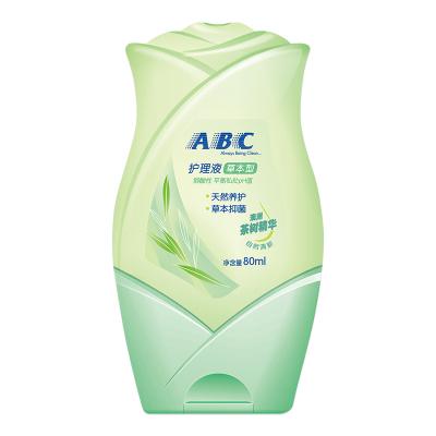 ABC 女士 卫生护理 清洁 私处洗液(草本护理配方)80ml