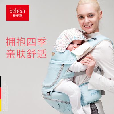 抱抱熊腰凳婴儿背带多功能四季通用 坐凳宝宝背带前抱式抱娃神器ax23