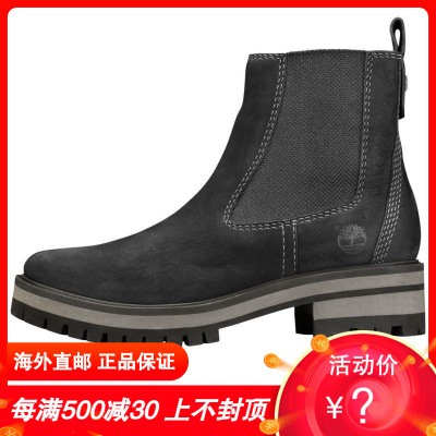 Timberland 添柏岚女靴 Courmayeur Valley 切尔西靴子女士套脚靴子