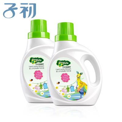 子初 婴儿洋甘菊柔护洗衣液 1L*2母婴幼儿童洗衣液