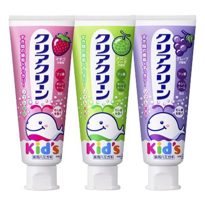 【3支装】日本进口花王(MERRIES)儿童护理 婴幼儿木糖醇水果味牙膏70g 适合3~12岁儿童使用