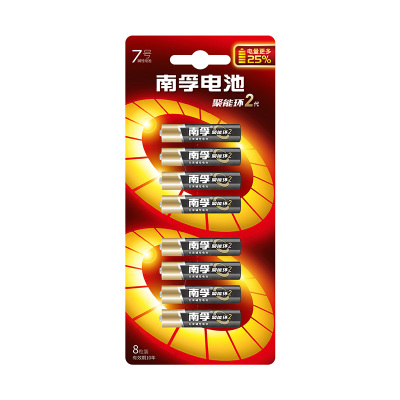 南孚电池(NANFU)通用7号七号8粒碱性电池