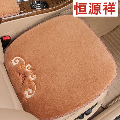 恒源祥澳洲纯羊毛汽车座垫单垫短毛绒单个绣花汽车坐垫免绑办公沙发椅垫汽车坐垫子