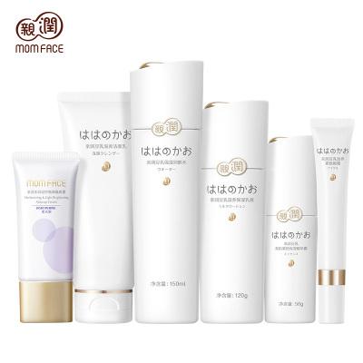 亲润 豆乳深层保湿六件套 孕妇护肤品 面部护理 孕妇护肤套装X100-1