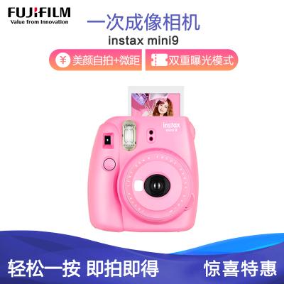 富士(FUJIFILM)INSTAX 一次成像相机立拍立得 mini9 火烈鸟粉色 富士小尺寸胶片相机