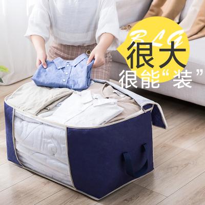 喜家家 衣物被子收纳袋整理袋透明窗加厚大号收纳袋