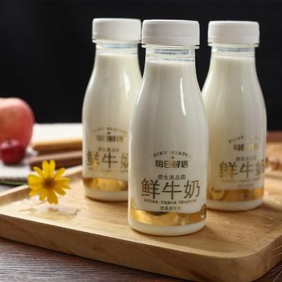 苏宁易购车_鲜牛奶_鲜牛奶推荐 - 苏宁易购