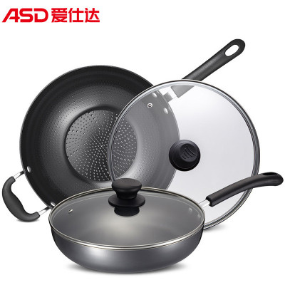 爱仕达(ASD) 家系列不粘两件套ZQ02CJ2(32CM炒锅、26CM煎锅)