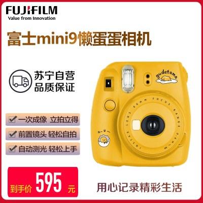 富士(FUJIFILM)INSTAX 拍立得 相机 一次成像相机 mini9 懒蛋蛋 黄色 富士小尺寸 胶片相机