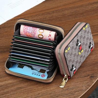 防盗刷女式小米奇卡包多卡位零钱包防消磁多功能银行卡拉链卡片夹