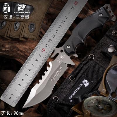 HX OUTDOORS汉道三叉戟户外刀具防身军工刀退役直刀野外求生军刀随身刀具小刀