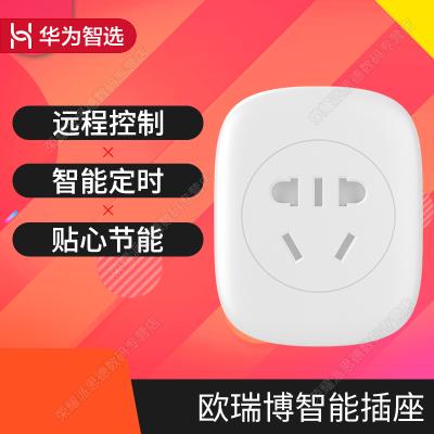 华为智选生态产品家居 欧瑞博智能插座S30c wifi无线定时开关 手机APP远程操控 支持AI音箱语音声控 节能省电