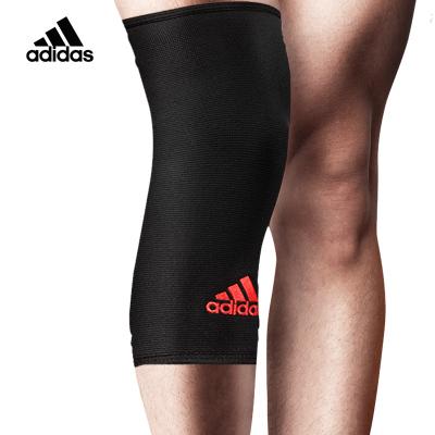 adidas阿迪达斯 护膝运动装备专业薄女跑步防护膝盖保暖半月板损伤护具 膝盖支撑