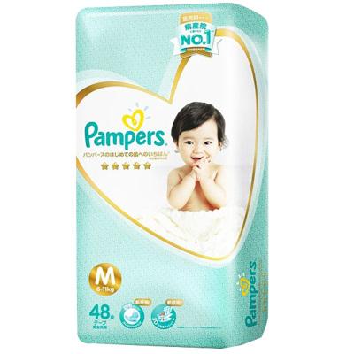 Pampers 帮宝适 一级帮 婴儿纸尿裤 M48片