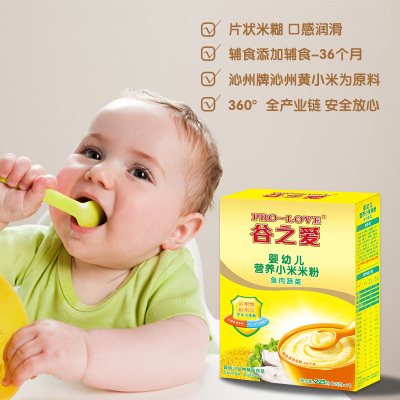 谷之爱婴幼儿营养小米米粉鱼肉蔬菜225g
