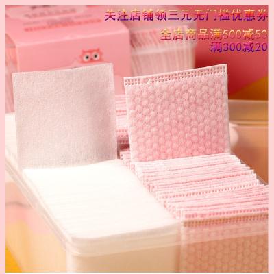 芬龄 240片二合一组合双面多效补水夹棉厚薄化妆棉卸妆棉SB6861