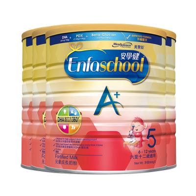 【4罐装】荷兰原装进口 美赞臣(Mead Johnson) A+婴幼儿配方奶粉5段(6岁以上)900g/罐