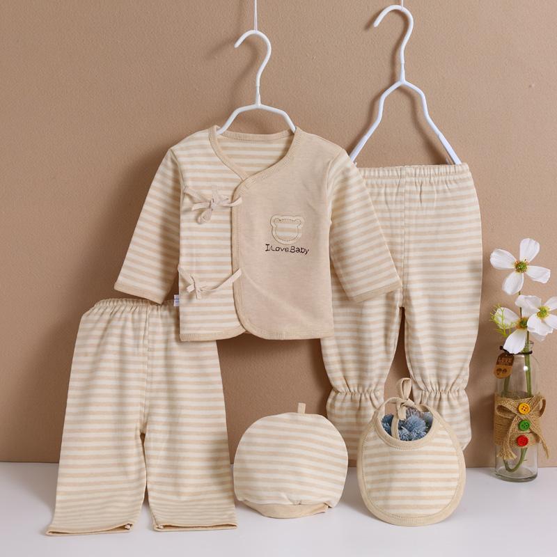 卡比一木初生儿纯棉内衣五件套彩棉绑带出生衣B2617 彩棉黄色 59cm