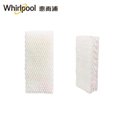 惠而浦加湿器吸水纸WH-01M加湿器吸水纸 过滤有害物质及细菌