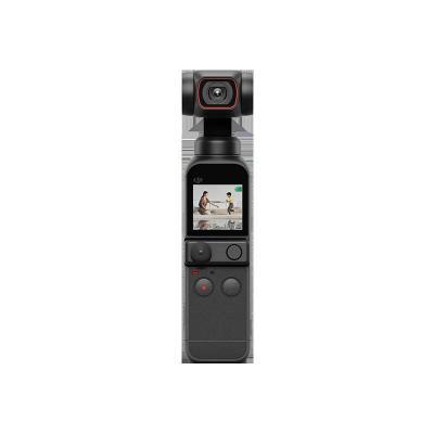 DJI 大疆 POCKET 2 迷你手持云台相机稳定器 高清增稳vlog摄像机 无损防抖 美颜运动