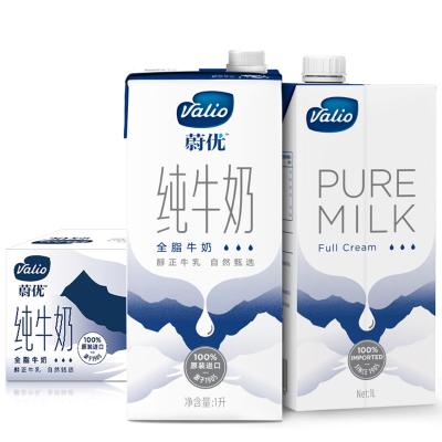 限重慶貴州:蔚優Valio全脂純牛奶UHT 1L*12盒/整箱裝 *2件 132.4元包郵(雙重優惠)