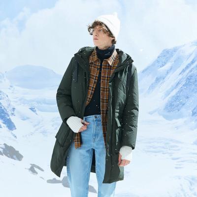 限尺码:美特斯邦威 男子 羽绒服 保暖长款外套*2件