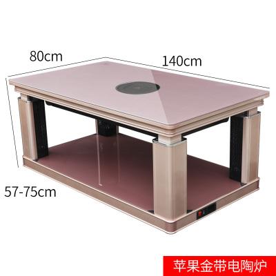 一均电暖炉_一均电暖炉标志 - www.aiei5w.com