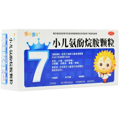 葵花康宝 小儿氨酚烷胺颗粒6g*12袋儿童小孩伤风感冒发热四肢酸痛