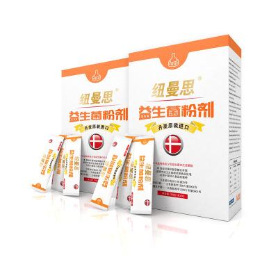 纽曼思益生菌粉剂儿童型30克(1克×30) 两盒装