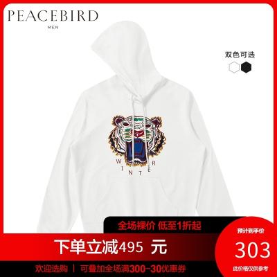 太平鸟男装 秋冬新款创意虎头刺绣青年时尚套头卫衣男士连帽外套