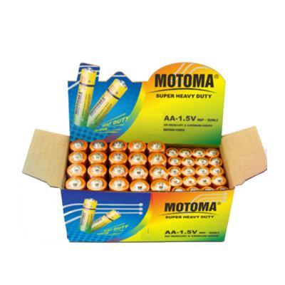 中光(MOTOMA)电池5号20粒+7号20粒组合装超能五号1500毫安搭配七号600毫安通用型碳性电池优惠组合40粒装
